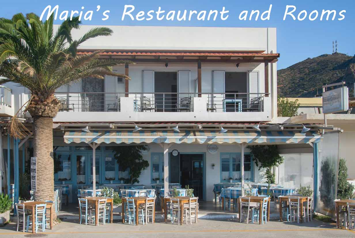 Maria's Restaurant and Rooms